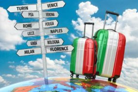 Италия (Римини) от 190 евро для обладателей шенгена